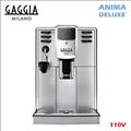 GAGGIA ANIMA DELUXE 歐洲品牌原裝進口全自動咖啡機110V (ANIMADELUXE)
