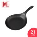 LMG長野 飛碟鑄鐵鍋21CM (LMG003-21CM)