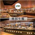 即樂購 漢來海港餐廳 南部平日自助午餐餐券2張 (1CHARB1102-PRI)