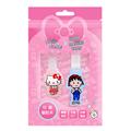 HiFrog嚴選 台灣製造正版授權Hello Kitty + 小丸子 植物精油驅蚊夾防蚊夾防蚊吊飾-2入/包 (MI0262)