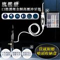 家適帝 旗艦款 牙齒保健全銅高壓沖牙機(贈壁掛噴頭收納盒) (JL-072PD)