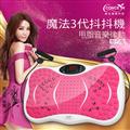 謝金燕 姐姐代言康生Concern Dancing Queen 魔法機輕巧板/抖抖機/搖擺機/舞動機(粉) (CON-3311)