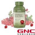 GNC開館慶-指定商品特惠GNC健安喜 蔓越莓膠囊食品100顆 (00901610)