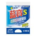↘超低價↘【LION獅王】藍寶S高效洗衣粉-1kg