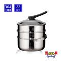 固鋼 蒸健康304不鏽鋼提鍋雙層蒸籠組(7件組) (BAS-P22ZZ-8)