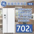 GE奇異 門外取冰取水對開冰箱702公升-亮面白(含基本安裝+舊機回收) (GSS23HGWW)