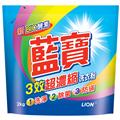 【LION獅王】藍寶3效超濃縮洗衣粉-2kg (ECE000019)