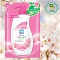 【LION獅王】植物物語沐浴乳補充包(白皙亮麗型)-700ml (ECC000042)