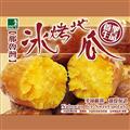 【那魯灣】頂級即食冰烤地瓜6包(250g/包) (SSM06399)
