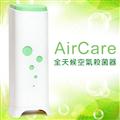 ~AirCare ~全天候空氣清淨機~蘋果綠 ^(001~AIR03^)