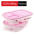 *超值優惠*【樂扣樂扣LOCK&LOCK】Hello Kitty EZ Lock保鮮盒二入組-965ml (LKT802)
