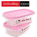 *超值優惠*【樂扣樂扣LOCK&LOCK】Hello Kitty EZ Lock保鮮盒二入組-520ml (8803733023511)