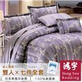 【鴻宇HongYew】雷娜莊園雙人七件式全套床罩組 (1922_D01)