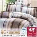 【鴻宇HongYew】大阪風潮雙人四件式床包被套組 (1898_D05)