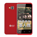 iNO 無照相智能備用手機-紅(贈原廠配件包) (INO4-RD)