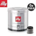 【illy】意利咖啡膠囊-深烘培(126入/6罐) (ILLY746406)
