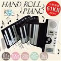 【Yamano】日本山野樂器-第六代61鍵手捲鋼琴(珍珠白) (61KII)