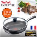 法國特福Tefal 鈦廚悍將系列30CM不沾平底鍋 玻璃蓋 電磁爐    C6200772