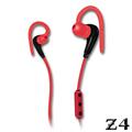 【長江】耳掛式立體聲運動藍芽耳機-紅 (NAMO-Z4)