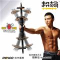 【超輪】六核心多功能健力器組 (S6000)