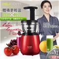HUROM 韓國 慢磨蔬果汁機  款  紅  EC-HB-858R