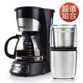 Princess荷蘭公主 預約式美式咖啡機+不鏽鋼咖啡磨豆機 (242123_221041)