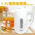 國際牌Panasonic 1.7L電熱快煮壺 (NC-GK1T)