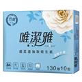唯潔雅優質抽取式衛生紙130抽x80包/箱 (T1A3V)