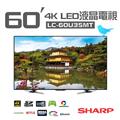 夏普SHARP 60吋4K UHD聯網LED液晶電視顯示器 (LC-60U35MT)