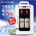 ZANWA晶華 可調溫控冷熱兩用電子行動冷藏箱/保溫箱/孵蛋機 (CLT-12W)