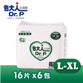 包大人 全功能特販包L16px6包/箱 (ZXDT201701217)