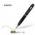 CORAL 錄音錄音筆 (CORAL-SC28)