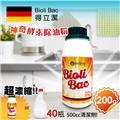 德國Bioli Bac得立潔 神奇酵素除油粉200g 德國生物科技、環保、經濟、零汙染