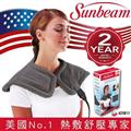 美國Sunbeam 電熱披肩(氣質灰) (000885)