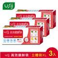 USii 高效鎖鮮袋~立體袋XL 3入組   USIIS2455XLX3