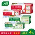 USii 高效鎖鮮袋~夾鏈袋 立體袋 4入組   30L50XL840L55XL