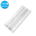 MIT 皂真空包裝袋 亮面6x3x16cm 100入裝  TPR0057