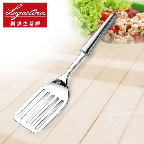 Lagostina樂鍋史蒂娜 Kitchen Tools 不鏽鋼炒鍋鏟 (012335400100)