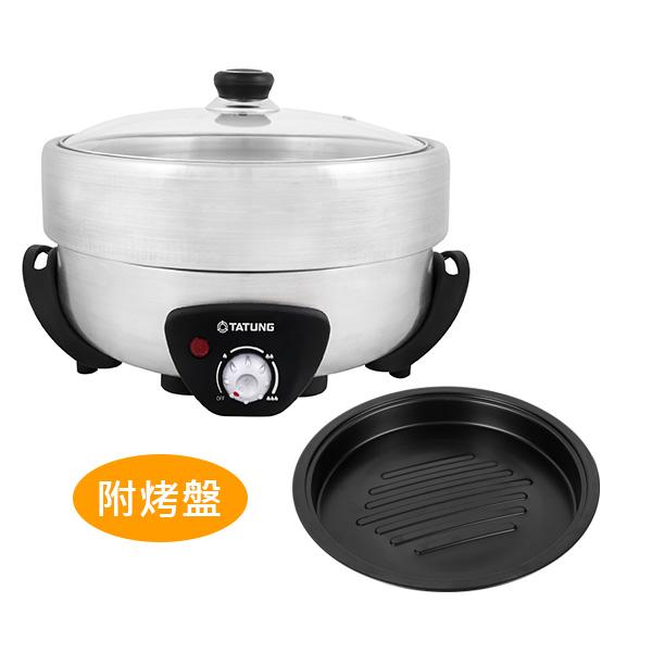 【TATUNG大同】5L不鏽鋼火烤兩用鍋 (TSB-5015S)
