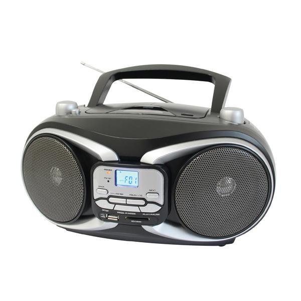 【SANSUI山水】手提CD/MP3/USB/SD音響 (SB-88N)