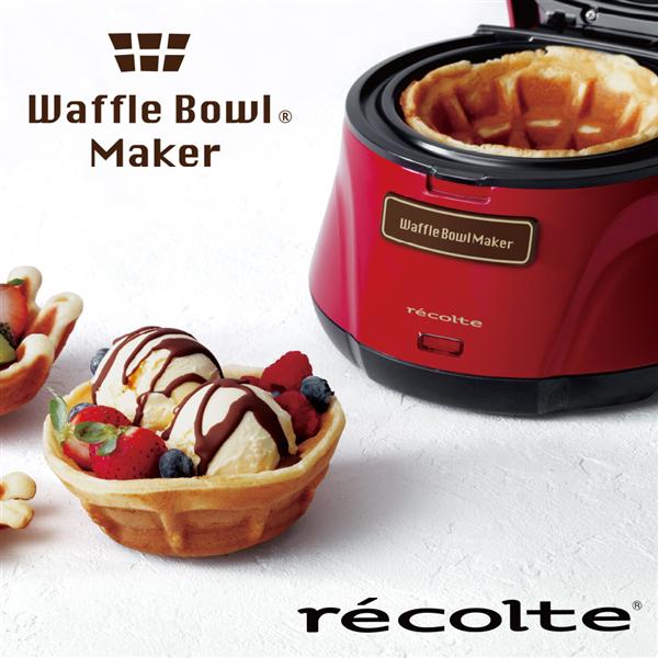 【recolte 日本麗克特】Waffle Bowl 杯子鬆餅機-甜心紅 (RWB-1)