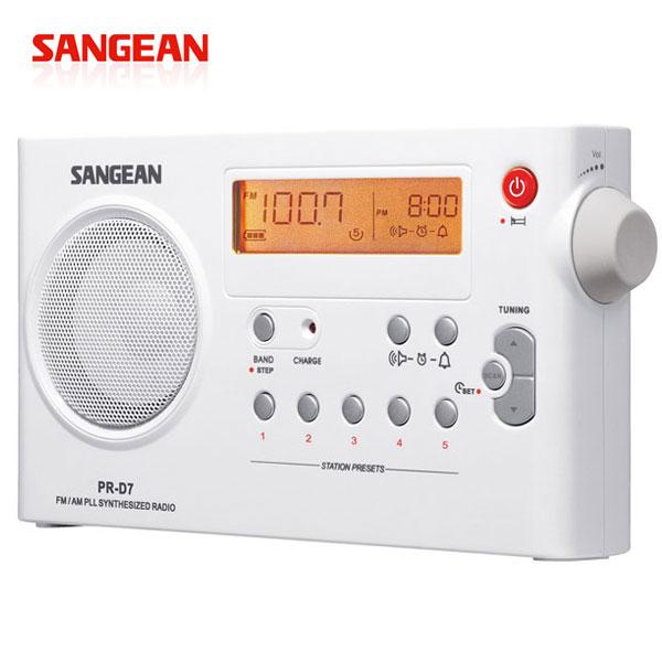 【SANGEAN山進】二波段數位式時鐘收音機 (PR-D7)