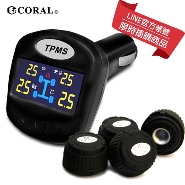 下殺出清↘【CORAL】DIY胎壓偵測器 (TPMS-403)