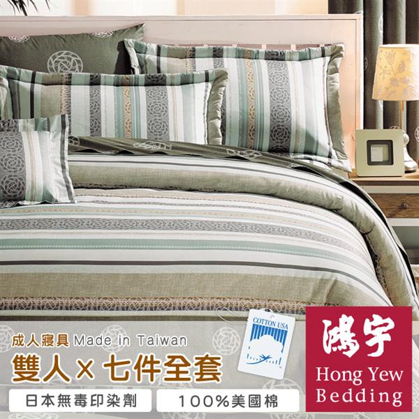 【鴻宇HongYew】澀谷回憶雙人七件式全套床罩組-加大 (1881_D02)