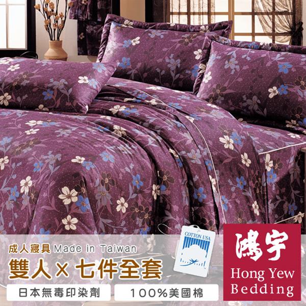 【鴻宇HongYew】心願桃花雙人七件式全套床罩組 (1885_D01)