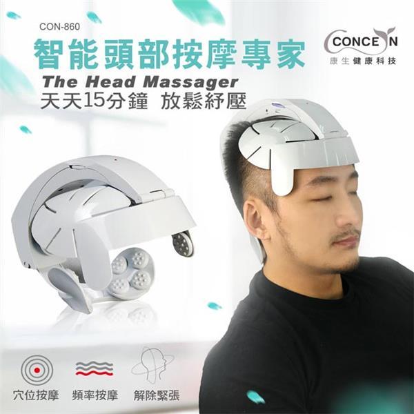 康生Concern 頭部紓壓震動按摩器 (CON-860)
