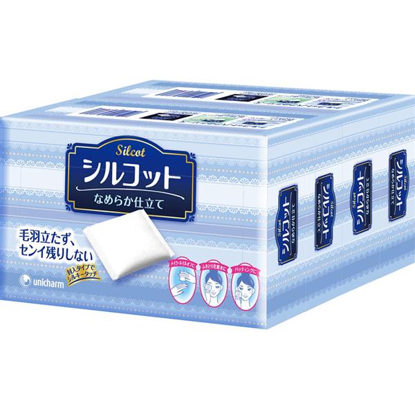 【絲花】化妝棉(80片x2盒/組)(317847)