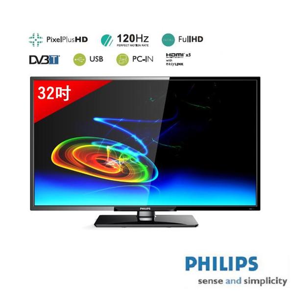 【飛利浦PHILIPS】32吋 LED液晶顯示器+視訊盒 (32PHH5210)