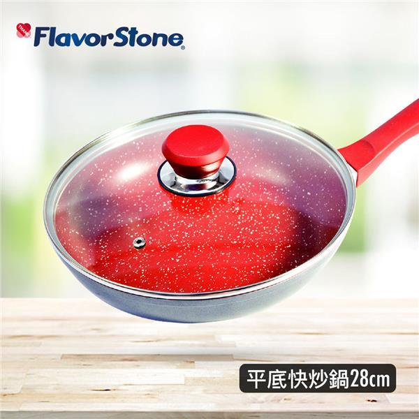 萬達康 美國FlavorStone紅寶石超耐磨不沾鍋28cm平底快炒鍋(含鍋蓋) (3336046)