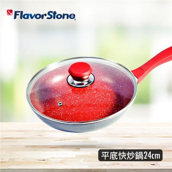 萬達康 美國FlavorStone紅寶石超耐磨不沾鍋24cm平底快炒鍋(含鍋蓋) (3336047)